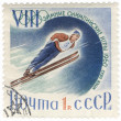 Stockfoto: Ski jumper on post stamp