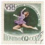 Постер, плакат: Figure skater performance on post stamp