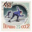 Stock Photo: Running track skaters on post stamp