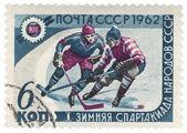 Ice hockey match on post stamp — Stock Photo