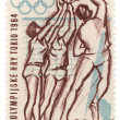 Volleyball silhouettes on post stamp — Stock Photo