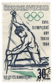 Canoe rower on post stamp — Stock Photo