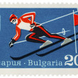 Stock Photo: Mountain-skier on post stamp