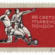 Two players fight for the ball on post stamp — Stock Photo