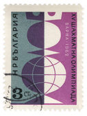 Chess Olympiad on post stamp — Stock Photo