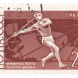 Постер, плакат: Javelin thrower on post stamp