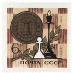 Постер, плакат: Chess paraphernalia on post stamp