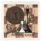 Chess paraphernalia on post stamp — Stock Photo