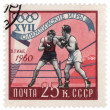 ������, ������: Boxing Olympic games in Rome 1960