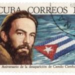 ������, ������: Cuban revolutionary Camilo Cienfuegos