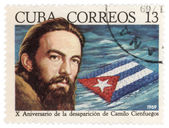 Cuban revolutionary Camilo Cienfuegos — Stock Photo