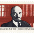 Vladimir Lenin portrait — Stock Photo
