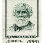 Постер, плакат: Russian writer Ivan Turgenev