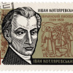 Постер, плакат: Ukrainian writer Ivan Kotlyarevsky