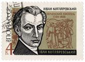 Ukrainian writer Ivan Kotlyarevsky — Stock Photo