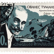 Armenian poet Ovanes Tumanyan — Stock Photo