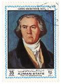 Portret ludwiga van beethovena w 1823 — Zdjęcie stockowe