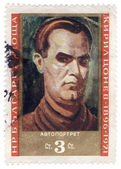 Cyril Tsonev, self-portrait — Stock Photo