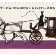 Stock Photo: Coupe - old carriage XIX century