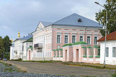 Museum of History and Culture in Veliky Ustyug — Stok fotoğraf