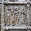 Bas-relief with Jesus Christ on ancient bronze gate in Veliky No — Stock Photo #47948897