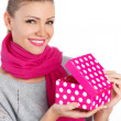 Beautiful woman a gift from a loved one for the holiday — Stock Photo