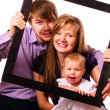 Happy family with baby — Stock Photo