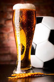Lager with ball — Stock Photo