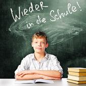 Chłopiec szkoły — Zdjęcie stockowe