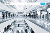 Seacrh in mall — Stock Photo