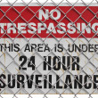 Stock Photo: No trespassing sign