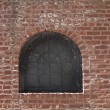 Window on the brick wall — Stock Photo