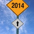2014 ahead roadsign — Stock Photo