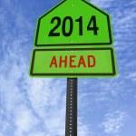 Постер, плакат: 2014 ahead roadsign