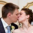 Kissing couple — Stock Photo #20692867