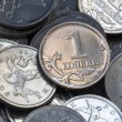 Many Russian coins one copeck — Stock Photo