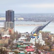 Saratov. Russia. Road bridge over river Volga — Stock Photo #38479243