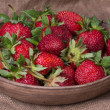 Stock Photo: Fresh ripe strawberries