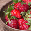 Fresh ripe strawberries — Stock Photo #26630371