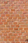 Brick wall — Foto de Stock
