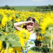 Happy summer — Stockfoto
