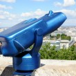 Stock Photo: Telescope