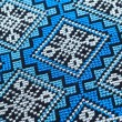 Stock Photo: Cross stitch patterns