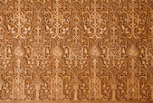 Ornaments on the wall of Alhambra palace — Zdjęcie stockowe