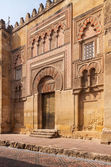 Fragment of the Great Mosque in Cordoba, Spain — Stock Photo