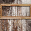 Wooden photo frame - Stok fotoğraf