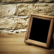Old photo frame — Stock Photo