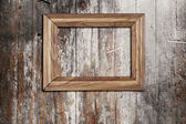 Wooden photo frame — Stock Photo