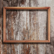 Wooden photo frame — Stock Photo