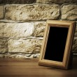 Stock Photo: Old photo frame